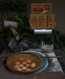 """Eggs in a Basket (Before)"", Japan 2014"